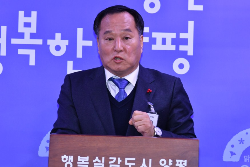 양평군수 언론브리핑 사진 (1).JPG