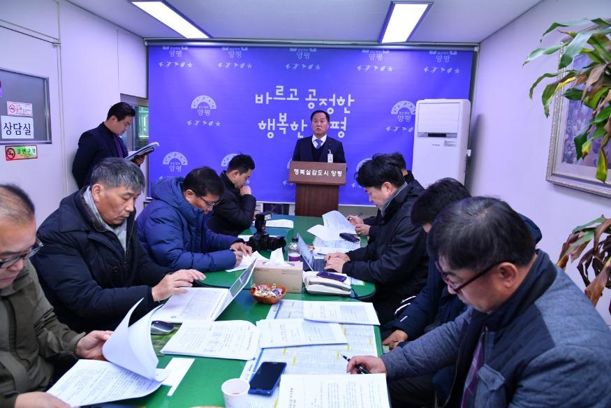 양평군수 언론브리핑 사진 (2).JPG