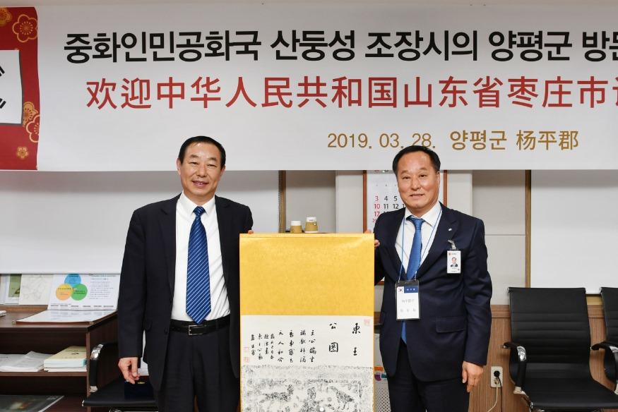 01 중국 조장시장과 양평군수.JPG