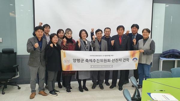01 축제위원회 시흥시 방문 (1).jpg
