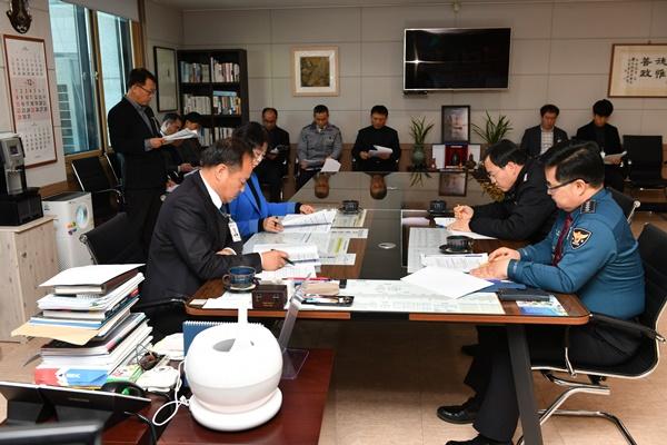 01 양평군 지역치안협의회 개최.JPG
