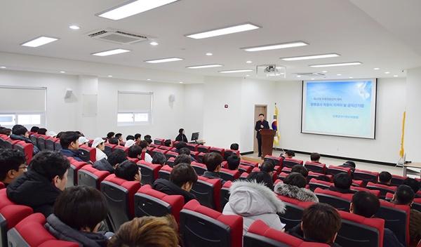 04 선거법 교육사진(1).jpg