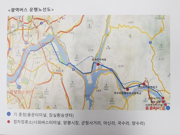 04 광역버스 노선 개통(2).jpg