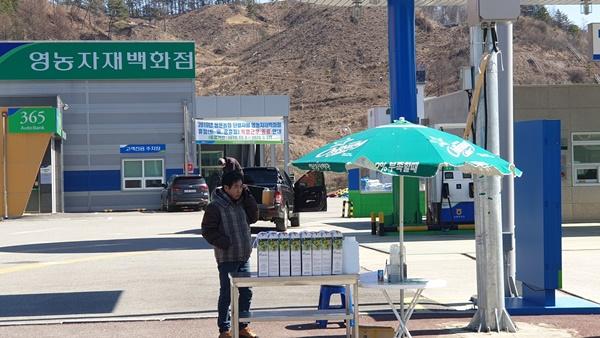 07 관내농협 지역농산물 판매 강화(2).jpg
