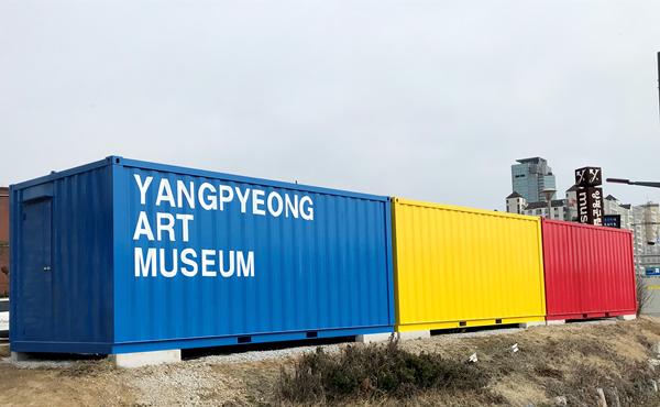 01 양평군립미술관 야외 아트랩(2).png